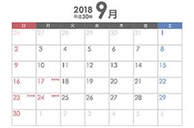 【臨時休業のお知らせ】9月26日(水)代休・28日(金)ランチのみ臨時休業